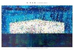 2021年7月15〜7月20日 個展 「ordinary days」/ 一口坂ギャラリー